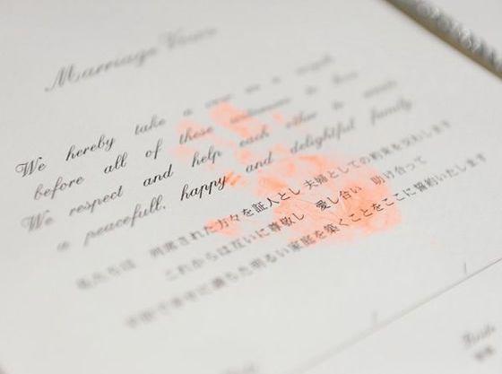 お子さまの手形入りの誓約書で感動も倍増します
