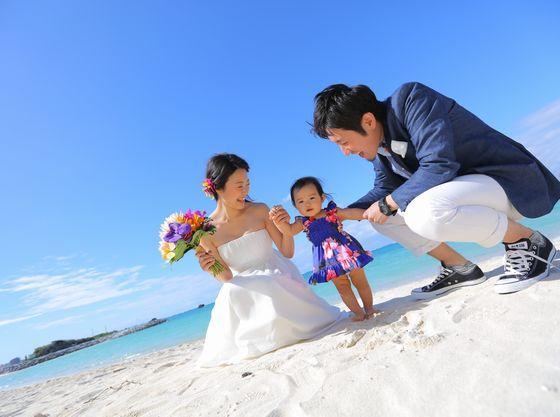 初めての家族旅行をかねてHappy Weddingで想い出づくり。