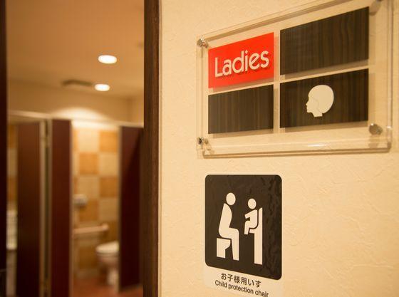 広々とした女子トイレにはベビーキープ有。