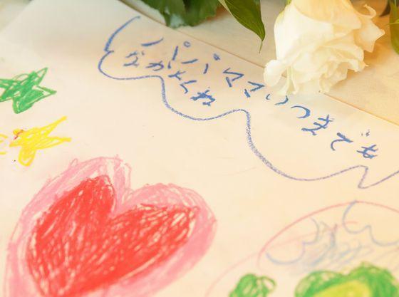 パパとママの幸せを願う子どもの気持ちに心温まる瞬間