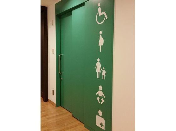 多目的トイレ完備で安心