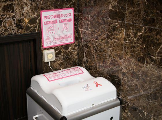 臭わないおむつ専用のゴミ箱も完備しているので安心♪