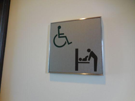 多目的トイレにはおむつ替えシート完備!
