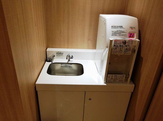 あまいろ 授乳室(調乳専用 浄水給湯器完備)